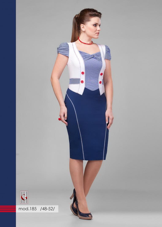 Одежда Для Полных Женщин Из Белоруссии Интернет