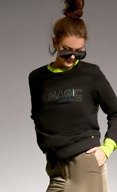 Sweatshirt Sale 3048