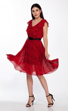 Dress Sale 1279-2 kr tigr
