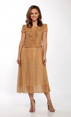Dress Dilana Vip 1749