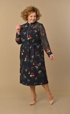 Set Lady Style Classic 1761/1