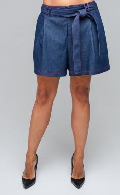 Shorts Avila 0860