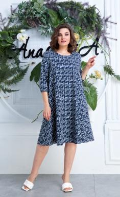 Dress Sale 614