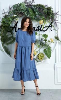 Dress Anastasia 620 t.gol