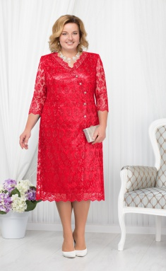 Dress Ninele 5673 kr