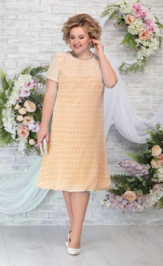 Dress Ninele 5782 persik