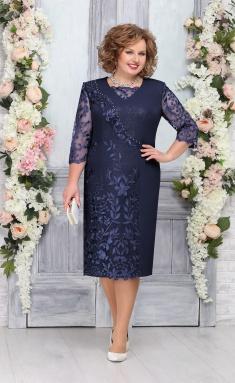 Dress Sale 7269 sin