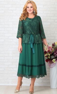 Dress Aira Style 854