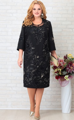 Dress Aira Style 861