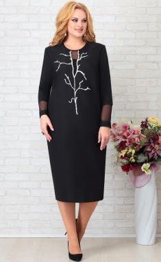 Dress Aira Style 863