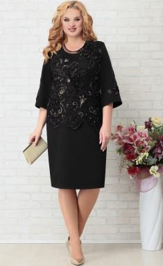 Dress Aira Style 864