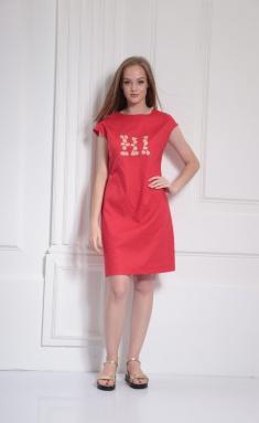 Dress Amori 9483 164 kr