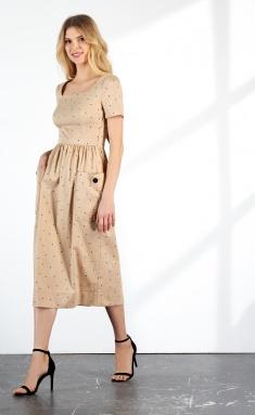 Dress Sale DR-1126