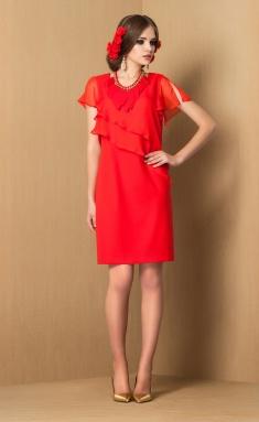 Dress Noche Mio 1.050