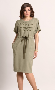 Dress Galean Style 567 xaki