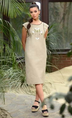 Dress Galean Style 804 bezh
