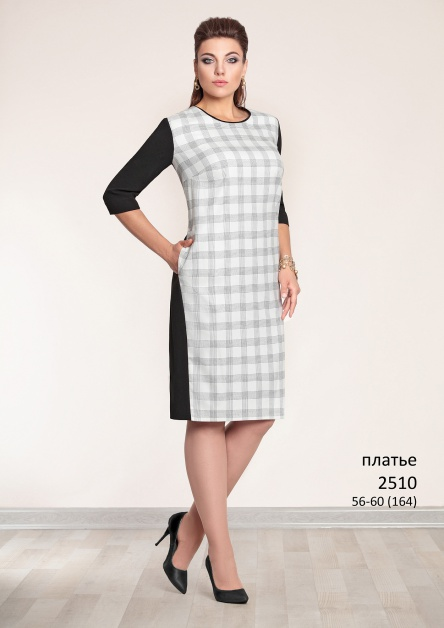 Платье Elza Fashion арт. 2510