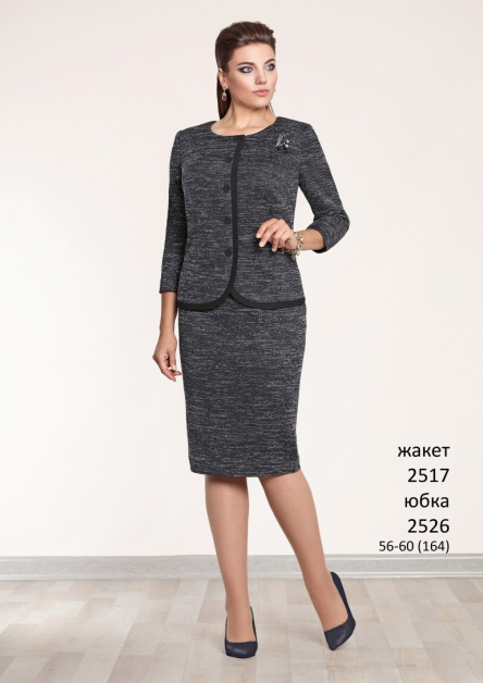 Юбка Elza Fashion арт. 2526