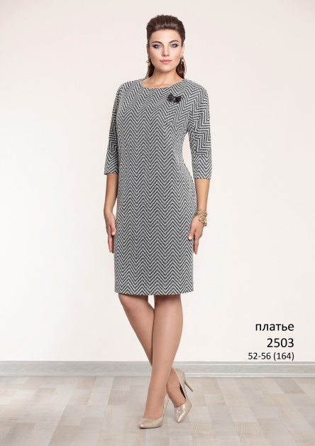Платье Elza Fashion арт. 2503